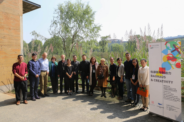 Participants of the Bauhaus & Creativity Conference, October 2015, Hangzhou, China